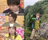 13日放送の『沸騰ワード10』より(左上段から)中村倫也、森本慎太郎、水卜麻美(右)京本大我(C)日本テレビ