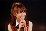 AKB48山邊歩夢ら新型コロナ感染