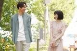『ハコヅメ〜たたかう!交番女子〜』第5話に出演する小関裕太、永野芽郁 (C)日本テレビ