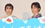 上白石萌歌、斉藤由貴との演技回想