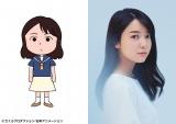 上白石萌音が『ちびまる子ちゃん』に登場(C)さくらプロダクション/日本アニメーション