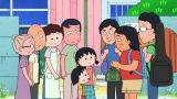 「まる子と3人の風来坊」(C)さくらプロダクション/日本アニメーション