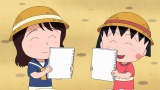 「まる子とひまわり少女」(C)さくらプロダクション/日本アニメーション
