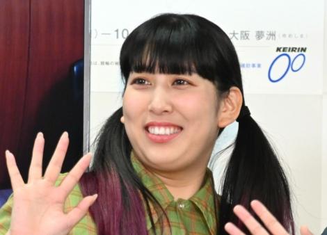 『4年後がまてない。教えて!「大阪・関西万博2025」』イベントに登壇した3時のヒロイン・ゆめっち (C)ORICON NewS inc.
