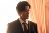 日曜劇場『日本沈没—希望のひと—』の場面写真 (C)TBS