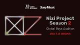 ソニー・ミュージックエンタテインメントとJYPエンターテインメントの合同オーディションプロジェクト『Nizi Project』