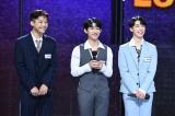JYPの絶賛に笑顔を見せるハルト(中央)=dTV『LOUD』第6話より