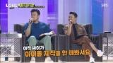 (左から)J.Y.Park、PSY=dTV『LOUD』第6話より