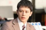 日曜劇場『日本沈没—希望のひと—』の出演が発表されたウエンツ瑛士 (C)TBS