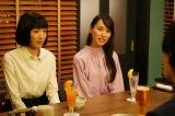 『ハコヅメ〜たたかう!交番女子〜』第5話に出演する永野芽郁、戸田恵梨香 (C)日本テレビ
