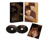 『劇場版ポルノグラファー〜プレイバック〜 』Blu-ray・DVDが9月8日発売(C)2021 松竹株式会社 (C)丸木戸マキ/祥伝社