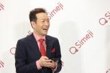 田原俊彦、42年目のベスト盤に感慨