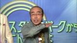 NHKで志村けんさんを特集