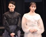 舞台『フォーティンブラス』取材会に出席した(左から)矢島舞美、能條愛未 (C)ORICON NewS inc.
