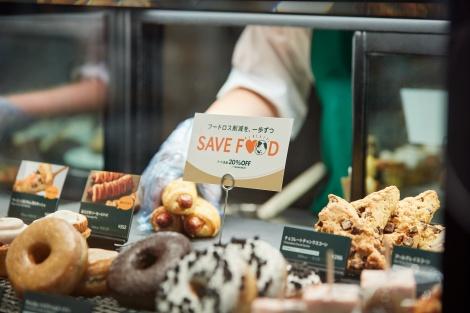 サムネイル スターバックス コーヒーでは本日よりフードロス削減の為閉店3時間前からフード20%オフで販売