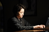 映画『鳩の撃退法』(8月27日公開)(C)2021「鳩の撃退法」製作委員会 (C)佐藤正午/小学館
