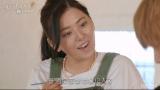 『虹とオオカミには騙されない』第4話(C)AbemaTV, Inc.