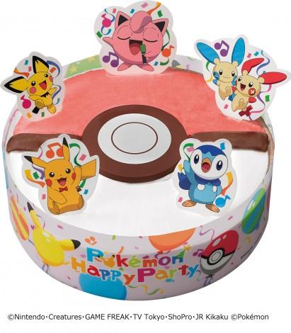 サムネイル サーティワン アイスクリームとポケットモンスターがコラボ「ポケモン サプライズケーキ」(参考価格3600円)(C)Nintendo・Creatures・GAME FREAK・TV Tokyo・ShoPro・JR Kikaku (C)Pokemon