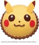 「ポケモン アイスクリームケーキ ピカチュウ」(参考価格3300円)(C)Nintendo・Creatures・GAME FREAK・TV Tokyo・ShoPro・JR Kikaku (C)Pokemon