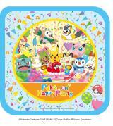 「ポケモン サプライズケーキ」(参考価格3600円)(C)Nintendo・Creatures・GAME FREAK・TV Tokyo・ShoPro・JR Kikaku (C)Pokemon