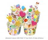 「ポケモン おうちでサンデーセット」(参考価格1800円)(C)Nintendo・Creatures・GAME FREAK・TV Tokyo・ShoPro・JR Kikaku (C)Pokemon