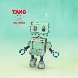 二宮和也が主演する映画『TANG タング』(2022年公開) (C)2022映画「 TANG 」製作 委員会