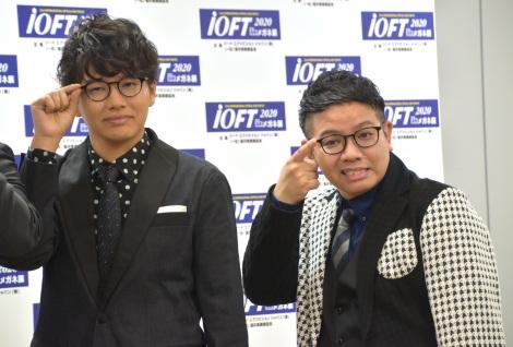 『第33回 日本 メガネ ベストドレッサー賞』表彰式に出席したミキ(左から)亜生、昴生 (C)ORICON NewS inc.