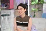 テレビ朝日系『あざとくて何が悪いの?』に出演するホラン千秋 (C)テレビ朝日