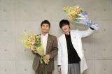 田中圭&安田顕、笑顔で撮了