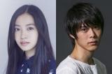 10月期『恋です!〜ヤンキー君と白杖ガール〜』に出演する田辺桃子、細田佳央太