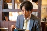 『トーキョー製麺所』の場面カット (C)「トーキョー製麺所」 製作委員会・MBS