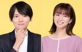 『ごほうびごはん』に出演する(左から)古川雄輝、岡崎紗絵 (C)「ごほうびごはん」製作委員会2021