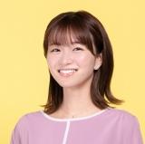 『ごほうびごはん』に出演する岡崎紗絵 (C)「ごほうびごはん」製作委員会2021