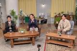 特別番組『東野&吉田のほっとけない人』に出演する(左から)吉田敬、東野幸治、村上信五 (C)MBS