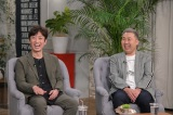 特別番組『東野&吉田のほっとけない人』に出演するフットボールアワー(左から)後藤輝基、岩尾望(C)MBS