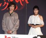ディズニー映画『クルエラ』の公開記念舞台あいさつに登壇した(左から)塩田朋子、柴咲コウ (C)ORICON NewS inc.