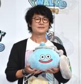 『ドラゴンクエストウォーク』2周年アンバサダー就任発表会に出席した柴貴正プロデューサー(C)ORICON NewS inc.