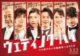 篠原涼子、3年ぶり主演映画