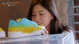 『虹とオオカミには騙されない』第5話(C)AbemaTV, Inc.