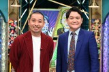 『千鳥かまいたちアワー』がレギュラー化決定(左から)千鳥・大吾、ノブ(C)日本テレビ