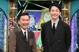 『千鳥かまいたちアワー』がレギュラー化決定(左から)まいたち・山内健司、濱家隆一(C)日本テレビ