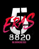 『「B'z SHOWCASE 2020 -5 ERAS 8820- Day1〜5」COMPLETE BOX(完全受注生産限定)』(VERMILLION RECORDS/8月25日発売)