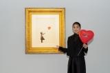 バンクシー代表作 『風船と少女』展示『世界一小さな美術館@GMOデジタル・ハチ公』に出席した石川恋
