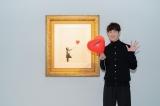 バンクシー代表作 『風船と少女』展示『世界一小さな美術館@GMOデジタル・ハチ公』に出席した宮沢氷魚