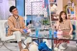 テレビ朝日系『あざとくて何が悪いの?』より (C)テレビ朝日