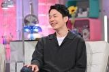 テレビ朝日系『あざとくて何が悪いの?』に出演するかまいたちの濱家隆一 (C)テレビ朝日