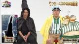 4日放送の『ワンピースバラエティ 海賊王におれはなるTV』に出演するマヂカルラブリー(C)フジテレビ