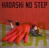 ニューシングル「HADASHi NO STEP」初回生産限定盤
