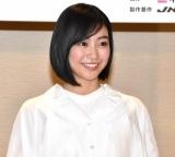 高田夏帆 (C)ORICON NewS inc.