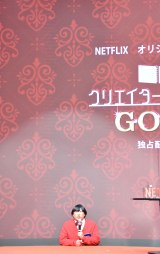 遠近法を利用して登場した上杉みち=『クリエイターズ・ファイル GOLD』世界配信記念イベント  (C)ORICON NewS inc.